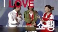 040623 I Love Show Tank 神起小时候照片 TVXQ 东方神起 韩语