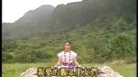 【张蕙兰瑜伽】02.瑜伽功法--肩旋转功、脚踝功、蹲功、仰卧放鬆功、简易坐