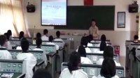 物理―八年級上冊―第四章物態變化(課堂錄像)―人教課標版―東鳳鎮中學―東鳳鎮中學