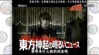 【金色XIAHKIN】TVXQ日本分组survivor现场
