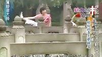 台湾脚逛大陆-20080718 魅力城市 杭州 B