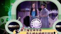 第六届全球华语音乐榜中榜