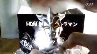 【龙哥制作】奥特曼HDM系列 贝利亚的逆袭篇