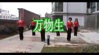宣城府山广场 广场舞 万物生 欢乐时光舞蹈