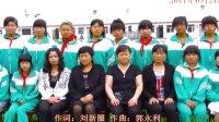 精神小学2011届毕业生校园影集TV