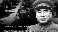 朱德总司令1950年主持国庆阅兵(纪录片)