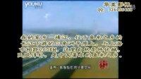 〖中国音乐〗《多情的土地》;演唱:关牧村