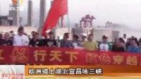 钱江龙行天下 欧洲警察中国万里行 湖北站