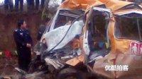 [拍客]甘肃一幼儿园校车被撞致20死44伤 医院被封锁(独家)