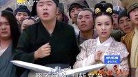 倾世皇妃 01集 湖南卫视版
