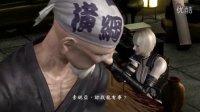 忍者龙剑传2娱乐流程解说第一章