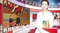 李菁 何云伟庆祝自立门户一周年