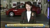 广东电视台《车之道》试驾大众进口汽车全新迈腾旅行轿车
