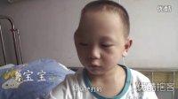 【拍客】4岁男童被继母打瘪半边脑袋 父亲带钱逃跑