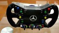 自制迈凯轮F1方向盘