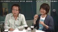 【3N5B】世界第一初戀座談會☆映像版的場合2