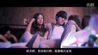 吴克群最新微电影《万人·迷》