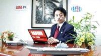 金航母律师团祝贺中国航母二次试航成功