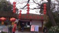 新春走广西之桂林 象鼻山
