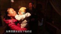 72岁老汉娶27岁娇妻生子 隔代夫妻称很幸福