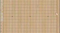围棋启蒙第01课《围棋的起源》