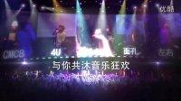 乐队花絮集锦-Let's CooL摇滚音乐夜