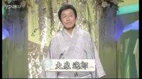 【盗作编】大泉逸郎   孫