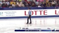 羽生结弦 Yuzuru Hanyu - 2013 Japanese Nationals SP