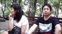 俞进江和崔小娟2012年5月14日摄于鲁迅公园640×480