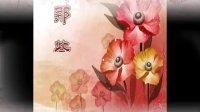 惠州学院《那些花儿》