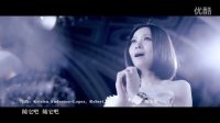 《冰雪奇缘》中文版主题曲《随它吧》姚贝娜