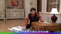 韩剧《我的女儿是花儿》15集 韩语中字李智勋 陈世妍 崔振赫 赵敏秀 崔俊勇 金英玉TSKS