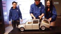 2012年大众汽车德国发现之旅--幸运观众采访