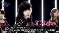 【人人H!P字幕】The Girls Live 第2期