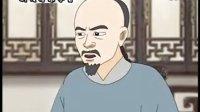 认识佛教3