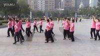广场舞―广场双人舞《恰恰∶十八岁姑娘一朵花》