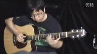【阿涛吉他秘笈1加3】白桦林 示范演奏