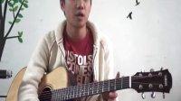 胡洋 - 指弹吉他编曲初级课程2< 12小节指弹布鲁斯>