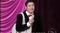 小沈阳王金龙 潘美人上传北京卫视2009年《超级大明星》