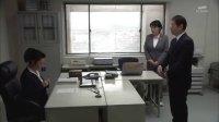 京都地检之女8 S8 第八季 01