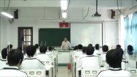 物理―八年級上冊―第四章物態變化(第三節汽化和液化)―人教課標版―王武學―坦洲實驗中學