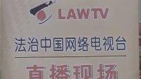 赵海法官先进事迹新闻发布会...拍摄:黄富昌 制作:黄富昌
