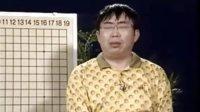 我的人生九局3(最惊心动魄的一局棋)_19850827弈于东京聂卫平执黑2目半胜小林光一66