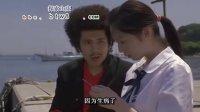 08最新日本喜剧大作《歌魂》下