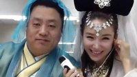 本山传媒《渡情》 山庄保安队长宋晓峰舞台演员文静