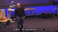 TED讲坛:幸福快乐者的不同  快乐心理学 Positive Psychology Seligman 赛利格曼