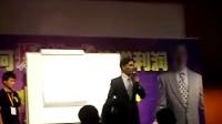 杜云生创富教育机构首席讲师卢富华精彩演讲及成交会