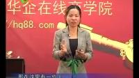 九型人格6-2(1号、2号) 张雯雯老师