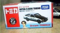 【模玩】TOMY 头文字D AE86合金小车玩具评测 拓海 多美卡 tomica