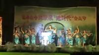 桂林旅专女生节完美公主之夜——选美比赛